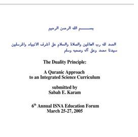 Academic Discipline